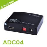 Avantree ADC04 HDMI影音分離器(HDMI轉HDMI+光纖/同軸/3.5mmAUX)