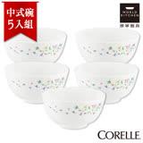 (十全十美過新年)【美國康寧 CORELLE】花舞日式陶瓷碗-5入組