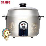 ◤A級福利品‧數量有限◢ SAMPO 聲寶 全機 12人份全不鏽鋼電鍋 KH-QB12T