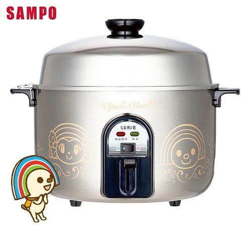 『SAMPO』☆ 聲寶  12人份 OPEN小將 全不鏽鋼電鍋 KH-QB12T(N)