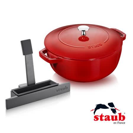 法國Staub 迴力燉煮鑄鐵鍋24cm