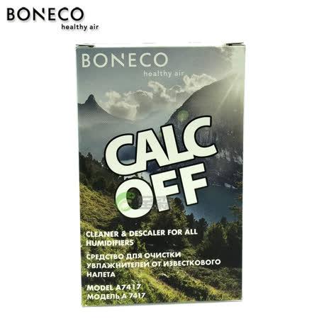 瑞士BONECO-除垢粉 A7417