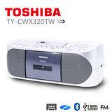 【TOSHIBA 】福利品 CD/MP3/USB/卡帶 多功能手提音響 TY-CWX320TW