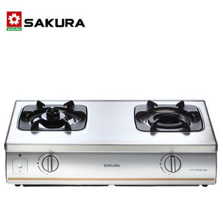 SAKURA 兩口防乾燒 雙內焰傳統式瓦斯爐