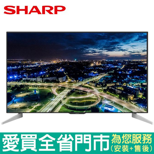 SHARP夏普60型4KWIFI液晶電視LC-60U33JT含配送到府+標準安裝