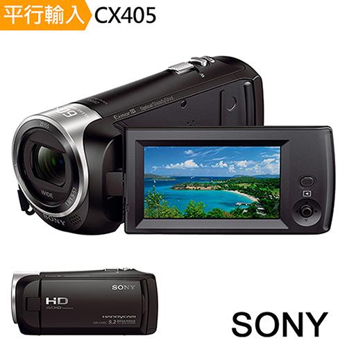 SONY HDR-CX405 FULL HD高畫質數位攝影機*(中文平輸)-送64G記憶卡+專用鋰電池*2+專用座充+專用攝影包+外出型腳架+減壓背帶+相機清潔組+高透光保護貼