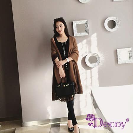 【Decoy】雙色親膚*雙面仿羊絨披肩圍巾/咖啡