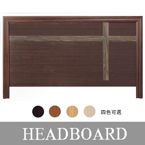 【優利亞-騎士主義】雙人5尺床頭片(4色)