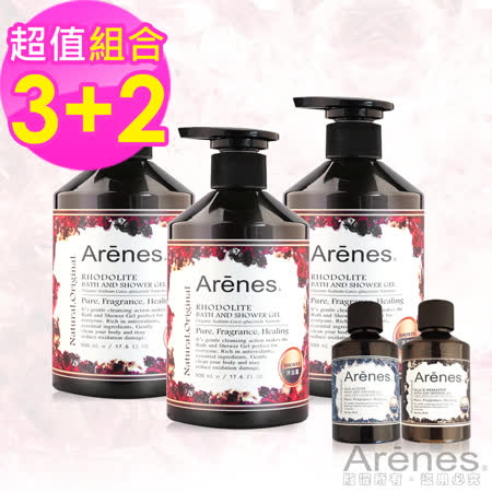 Arenes愛戀玫瑰石 活力香氛沐浴超值組