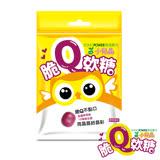 【悠活原力】兒童葉黃素 小兒晶脆Q軟糖