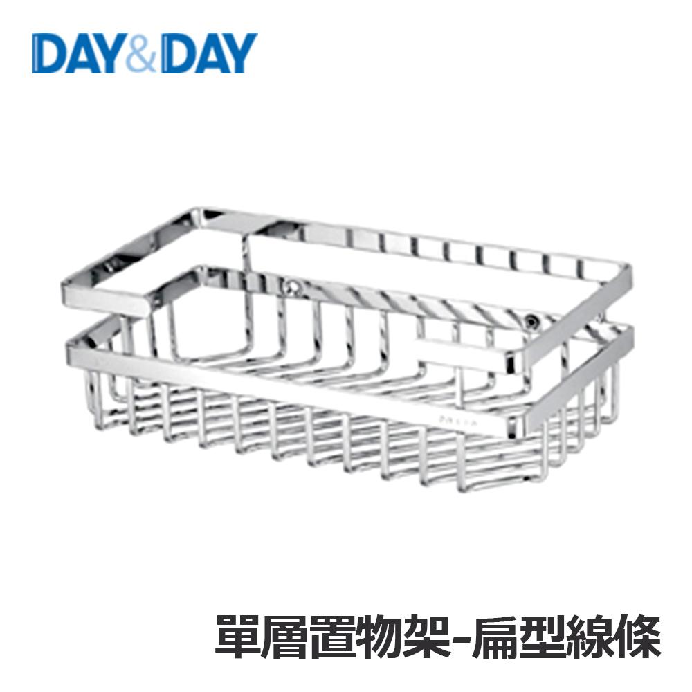 ~DAY DAY~#304不鏽鋼單層置物架~扁型線條ST3267