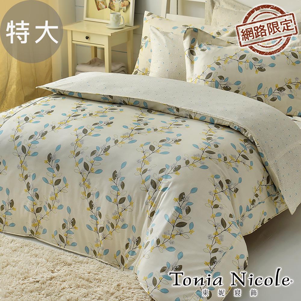 Tonia Nicole東妮寢飾 晨光香頌精梳棉兩用被床包組(特大)