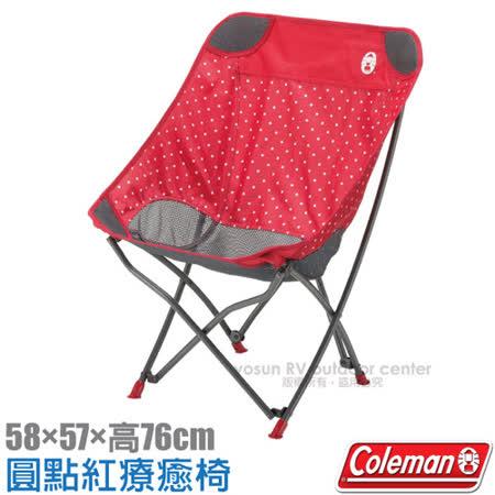 美國 Coleman 圓點露營折疊椅
