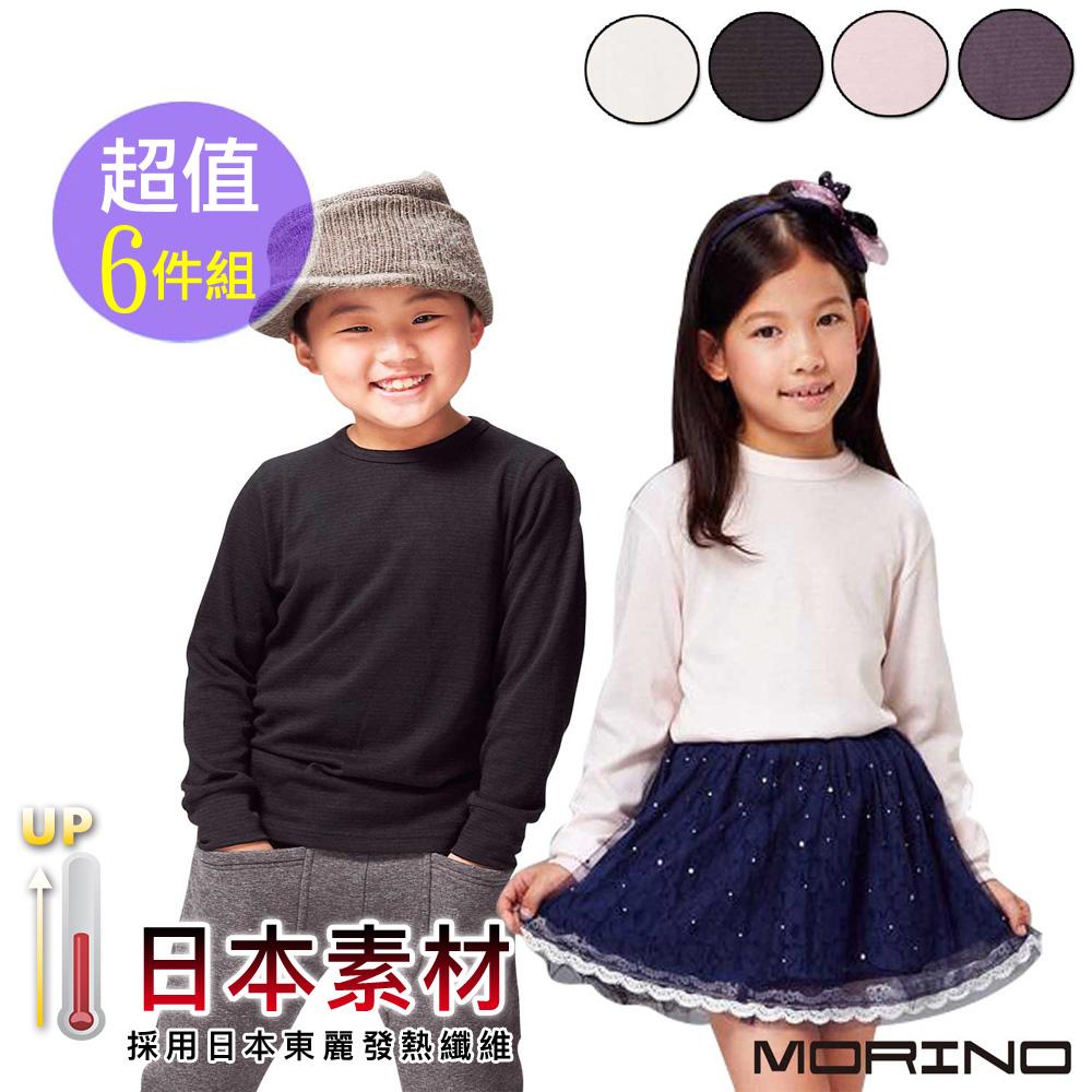 團購【MORINO摩力諾】兒童發熱衣 長袖T恤 圓領衫(超值6件組)