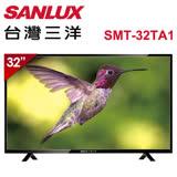 【台灣三洋SANLUX】 32型 LED背光液晶顯示器 SMT-32TA1(附視訊盒)