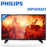 ★PHILIPS飛利浦 39吋 LED液晶顯示器+視訊盒39PHH5261 送超商禮券500元