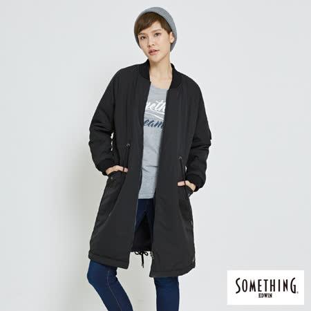 SOMETHING 雙面穿飛行防寒長版外套