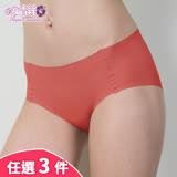 【安吉絲】「絕色無痕」零著感創新隱形貼合內褲(3件組)
