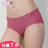 【安吉絲】「絕色無痕」零著感創新隱形貼合內褲(7件組)