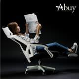 Abuy-特仕版加大舒適機能電腦椅-附腳托.PU靜音滑輪
