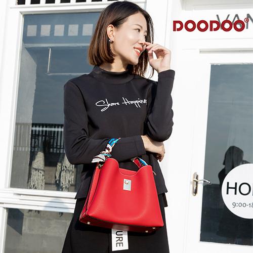 【doodoo包包】7576 新款韓版個性時尚百搭斜肩手提女包