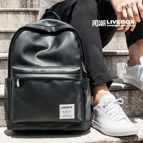 【閃潮】皮時尚學生百搭休閒旅行後背包 B-415-B-1(黑) / 個