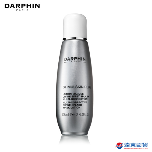 【原廠直營】DARPHIN  深海緊緻賦活亮澤美容液125ml