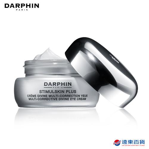 【官方直營】DARPHIN  深海緊緻賦活拉提眼霜15ml