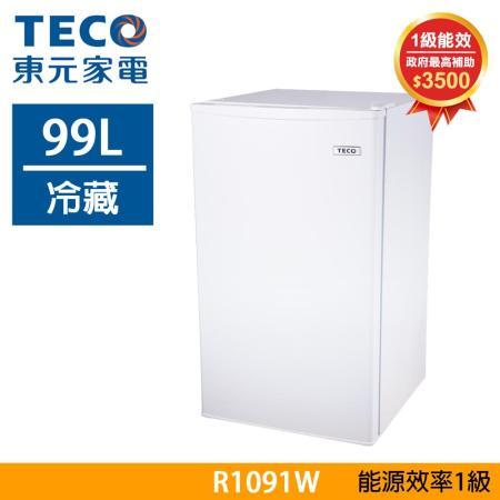 TECO 東元 99L 單門小冰箱 R1091W