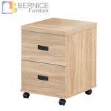 Bernice-達爾思1.3尺二抽活動櫃/附輪收納櫃