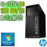 HP 惠普 Z240 繪圖工作站【E3-1225v5 8G 128G SSD 1TB DVDRW Nvidia NVS310 Win7Pro 三年保固】