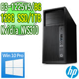 HP 惠普 Z240 繪圖工作站【E3-1225v5 8G 128G SSD 1TB DVDRW Nvidia NVS310 Win10Pro 三年保固】