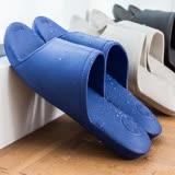 防水彈力UP氣墊拖鞋室內拖浴室拖 深藍