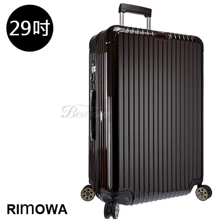 【RIMOWA】Salsa Deluxe 29吋中型行李箱 (棕)