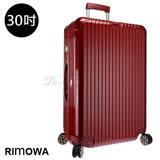 【RIMOWA】Salsa Deluxe 30吋中大型行李箱 (東方紅)