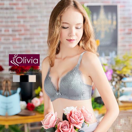 【Olivia】無鋼圈羽毛蕾絲集中聚攏內衣褲套組-灰色