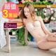 【Olivia】無鋼圈羽毛蕾絲集中聚攏內衣褲套組-(三套組)