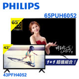 PHILIPS飛利浦 65吋 4K 超纖薄聯網智慧顯示器+視訊盒 65PUH6052★買大送小加碼贈43吋 43PFH4052★
