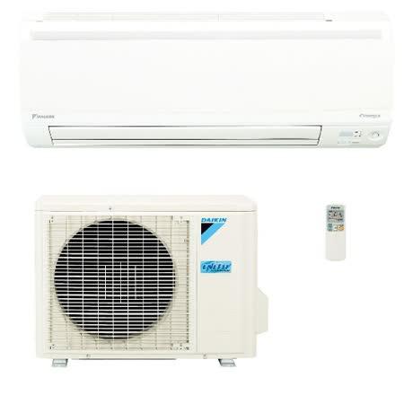 《價格太低怕影響同業請來電議價》大金【RXV28NVLT/FTXV28NVLT  】《變頻》+《冷暖》分離式冷氣