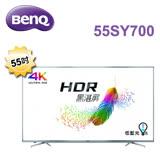 BenQ 55型 4K HDR LED低藍光顯示器 55SY700