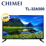 【夜殺】CHIMEI奇美 32吋無段式藍光調節LED液晶顯示器+視訊盒 TL-32A500