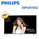 PHILIPS飛利浦 55吋 IPS 4K超薄連網智慧顯示器+視訊盒 55PUH7032