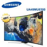 SAMSUNG三星 49吋 LED 聯網黃金曲面4K電視 UA49MU6300/UA49MU6300WXZW/UA49MU6300W