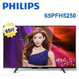 PHILIPS飛利浦 65吋 液晶顯示器+視訊盒 65PFH5250