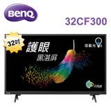 BenQ 護眼黑湛屏32型液晶電視 32CF300