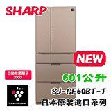 【SHARP夏普】日本原裝601L六門變頻環保冰箱 SJ-GF60BT-T
