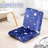 【KOTAS】日式舒適柔軟高質感星星法蘭絨和室椅(藍星星)
