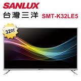 SANLUX台灣三洋 32型LED背光液晶電視(不含視訊盒) SMT-K32LE5