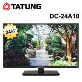 TATUNG大同 24吋 LED液晶顯示器+視訊盒 DC-24A10 (含基本安裝)