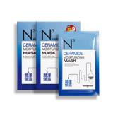 【買1送1】Neogence霓淨思 神經醯胺潤澤保濕面膜8片/盒